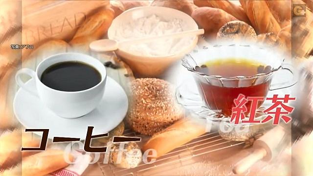 ズムサタコーヒーor紅茶